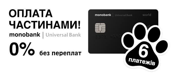 https://jam.ua/Monobank