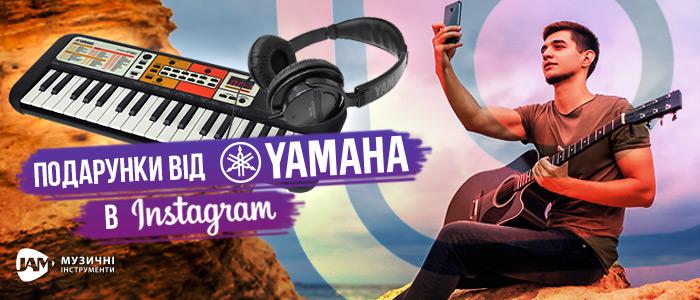 https://jam.ua/Contest Yamaha