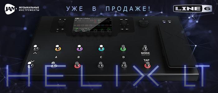 https://jam.ua/Helix LT
