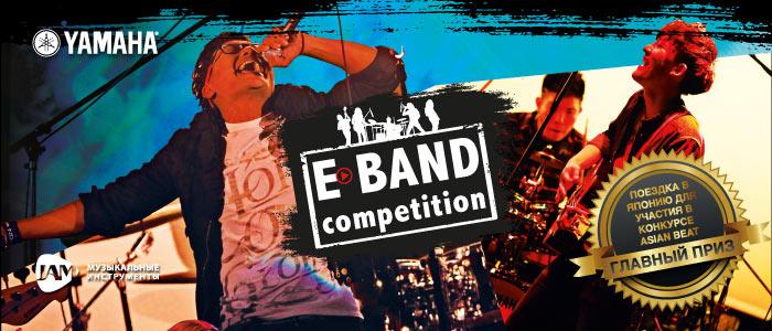 http://jam.ua/E-Band