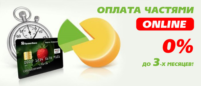 http://jam.ua/Oplata