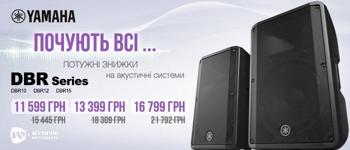 https://jam.ua/dbr-sale-oct2019