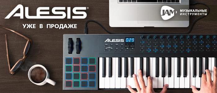 Alesis купить в Украине, JAM музыкальные инструменты, официальный дистрибутор в Украине компания SOLO