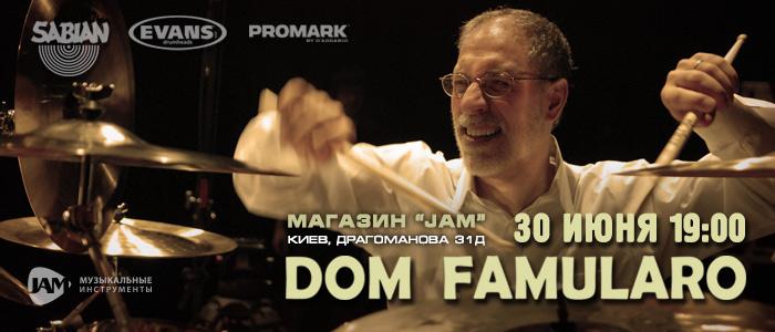 Dom Famularo мастеркласс в магазине JAM Киев Драгоманова 31д  30 июня 2017 начало 19:00