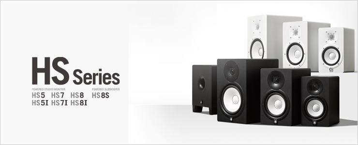 Yamaha HS8i студийные мониторы