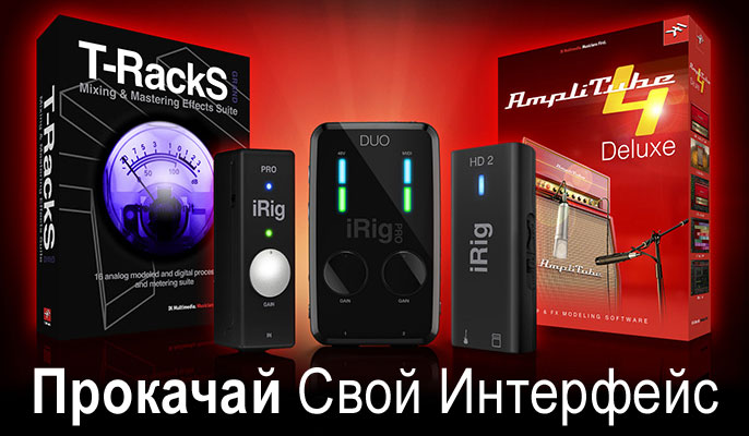 IK Multimedia - Supercharge Your Interface - JAM.UA