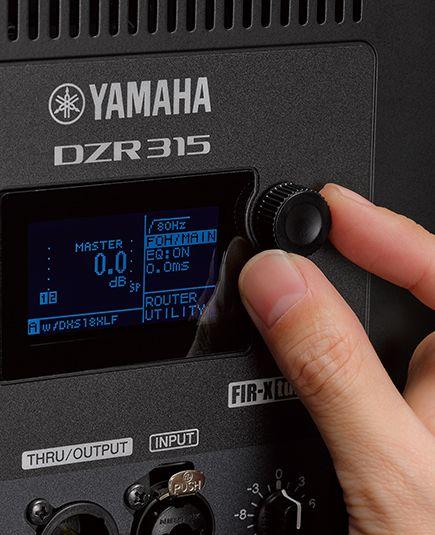 Yamaha DZR управление дисплей