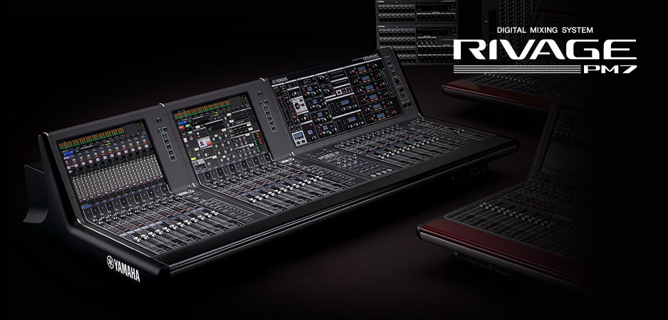 Yamaha Rivage PM7 купить