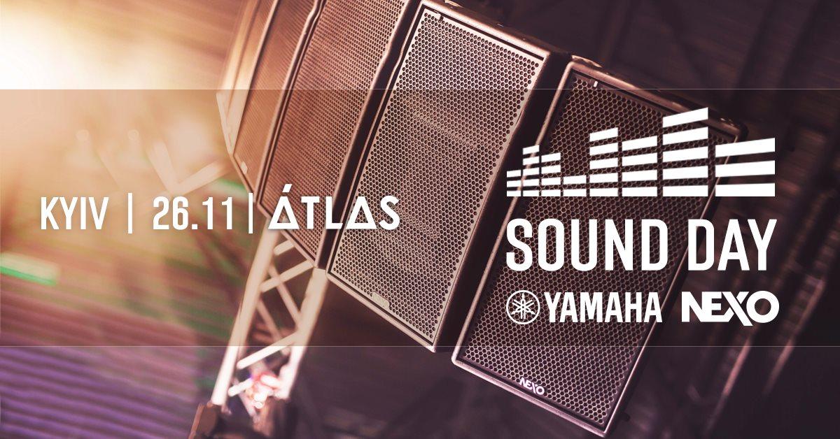 Yamaha & Nexo Sound Day 2019 Київ клуб Atlas