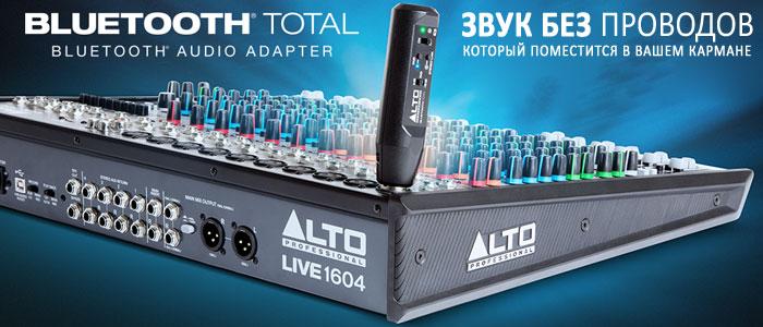Alto Professional Bluetooth Total - JAM.UA