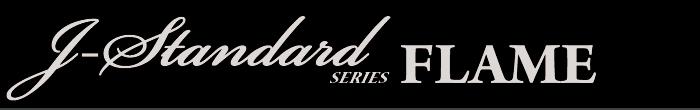 J-STANDARD Series