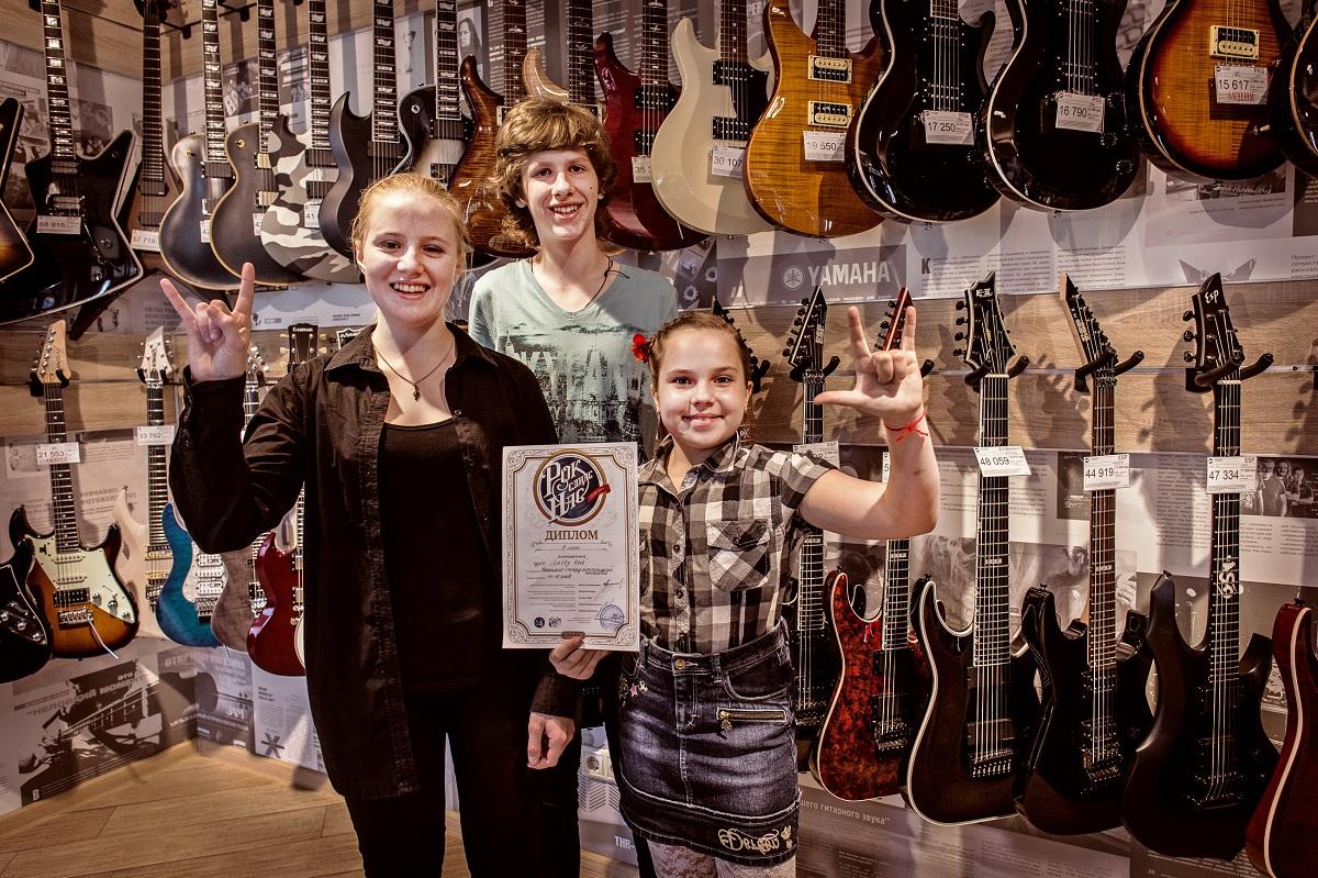 JAM.UA музыкальные инструменты доставка товаров по Украине