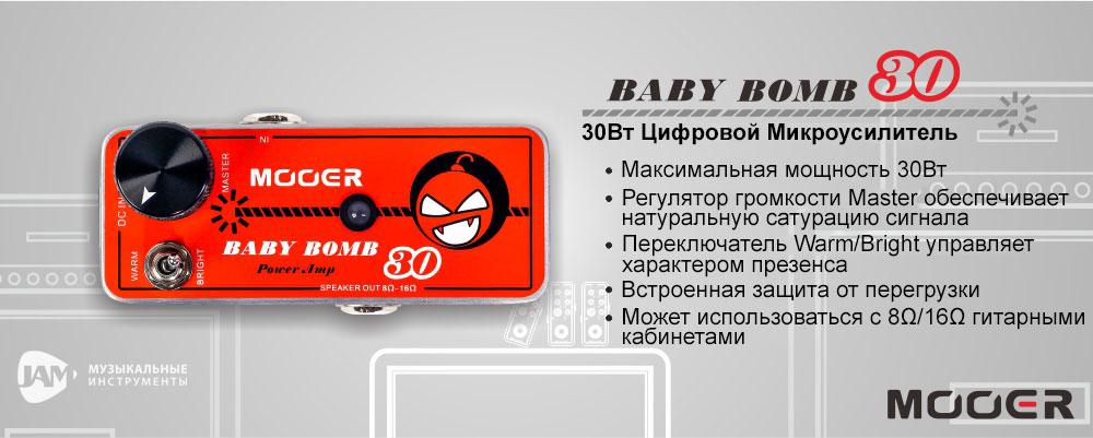 Mooer - Baby Bomb 30 - JAM.UA