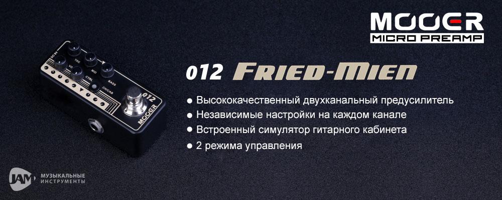 Mooer - 012 Fried Mien - JAM.UA