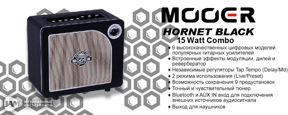 Mooer - Hornet Black - JAM.UA