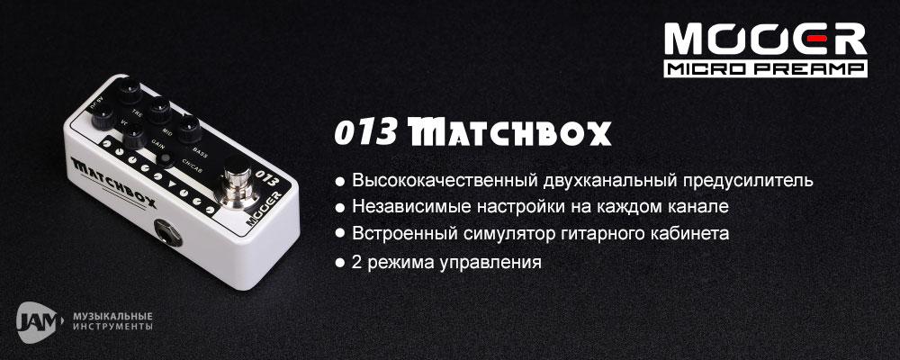 Mooer - 013 Matchbox - JAM.UA