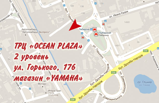 Киев ТЦ Ocean Plaza новый магазин Yamaha сети JAM.UA музыкальные инструменты 0800-50-49-49