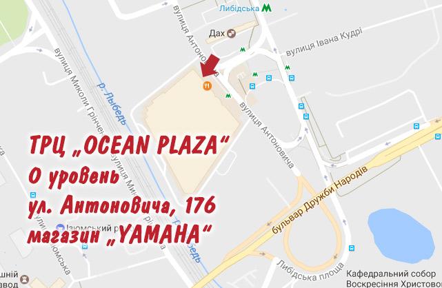 Музыкальный магазин JAM / Yamaha Киев ТЦ Ocean Plaza