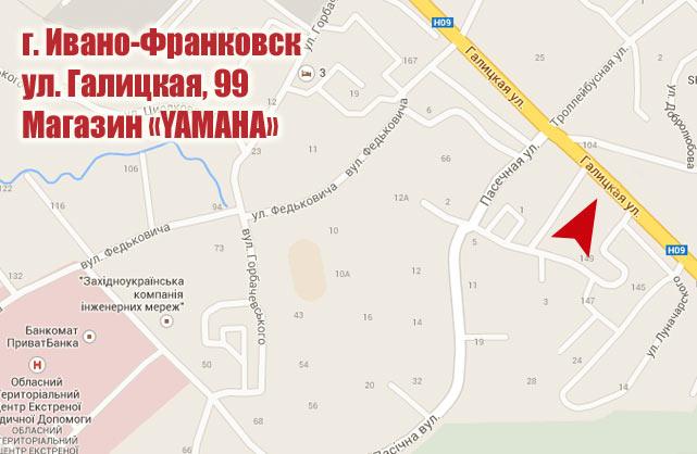 Магазин музичних інструментів Yamaha JAM Івано-Франківськ вул. Галицька 99