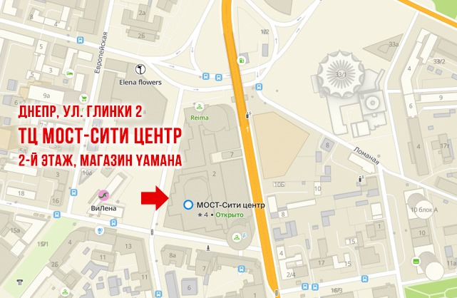 Карта проезда JAM Днепропетровск