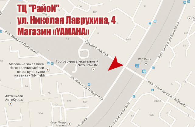 Магазин музыкальных инструментов JAM Киев ул. Николая Лаврухина 4 ТЦ Район