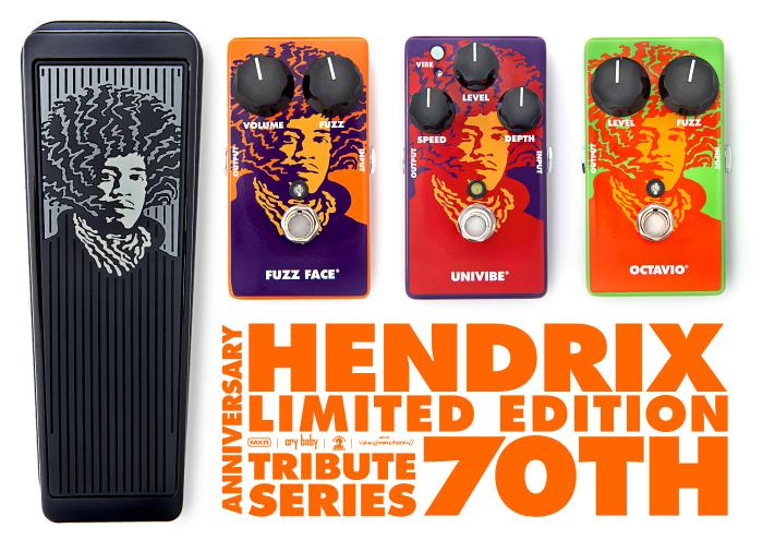 Dunlop MXR Hendrix Tribute Series педали эффектов