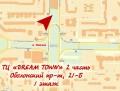 JAM.UA Киев ТЦ DreamTown 2-я часть магазин Yamaha