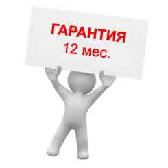 JAM.UA музыкальные инструменты доставка товаров по Украине официальная гарантия