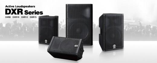 Yamaha DXR series