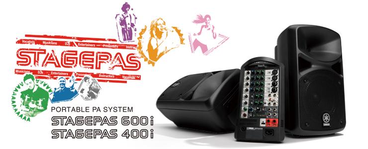 Yamaha Stagepas 400i / 600i компактные PA-системы