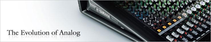 Yamaha MGP24X MGP32X микшерные консоли
