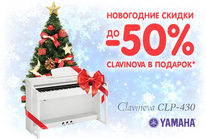 цифровое пианино в подарок