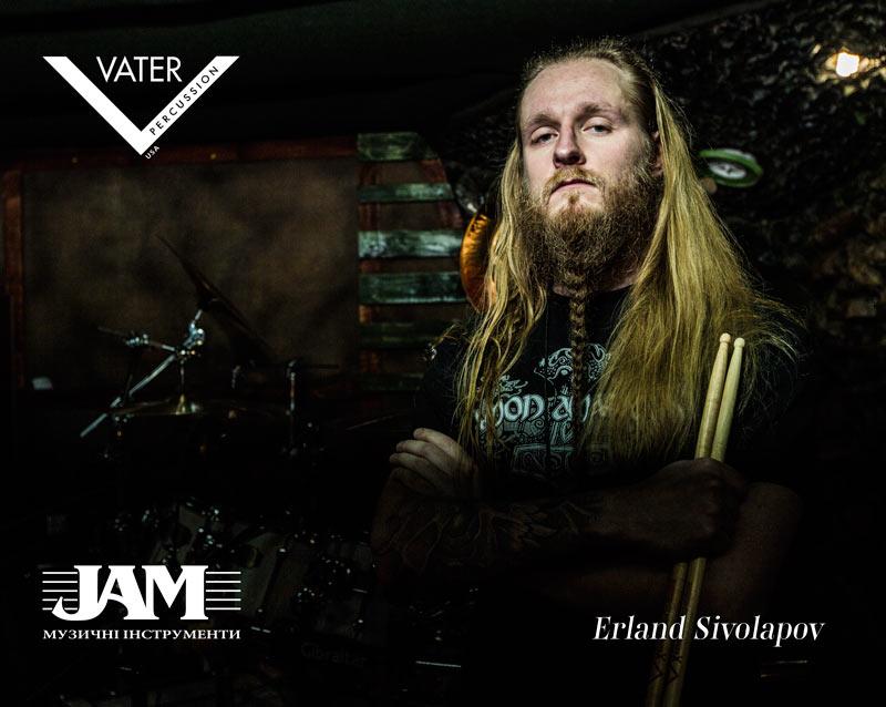 Как выбрать барабанные палочки Эрланд Сиволапов