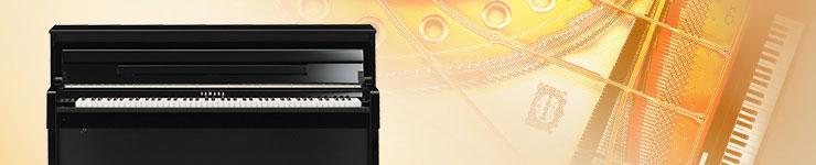 Цифровое пианино Yamaha Clavinova CLP-525 купить