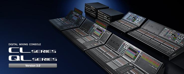 Yamaha CL/QL v3.0 обновление + R Remote 2.0 софт