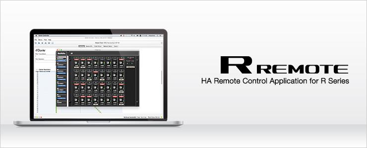 Yamaha R Remote 2.0 обновление