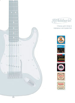 D`Addario струны для гитар
