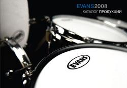 Evans пластики для ударных 2008