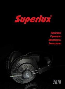 Superlux каталог на Русском 2010