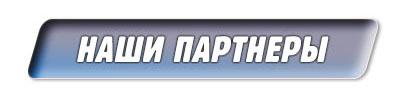Сеть музыкальных магазинов JAM Yamaha наши партнеры в Украине
