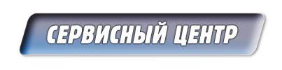 Сервисный центр Yamaha ремонт музыкальных инструментов Киев