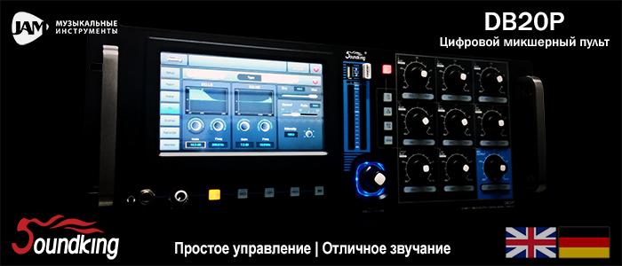 Soundking DB20P - JAM.UA