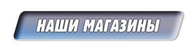 Музыкальный магазин Yamaha JAM адрес