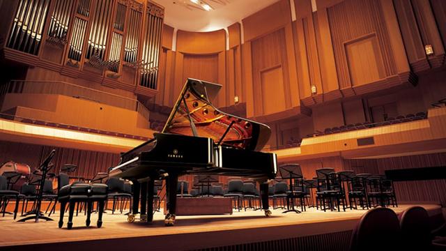 Yamaha CFX Piano Sound
