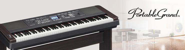 Yamaha DGX-660 JAM.UA