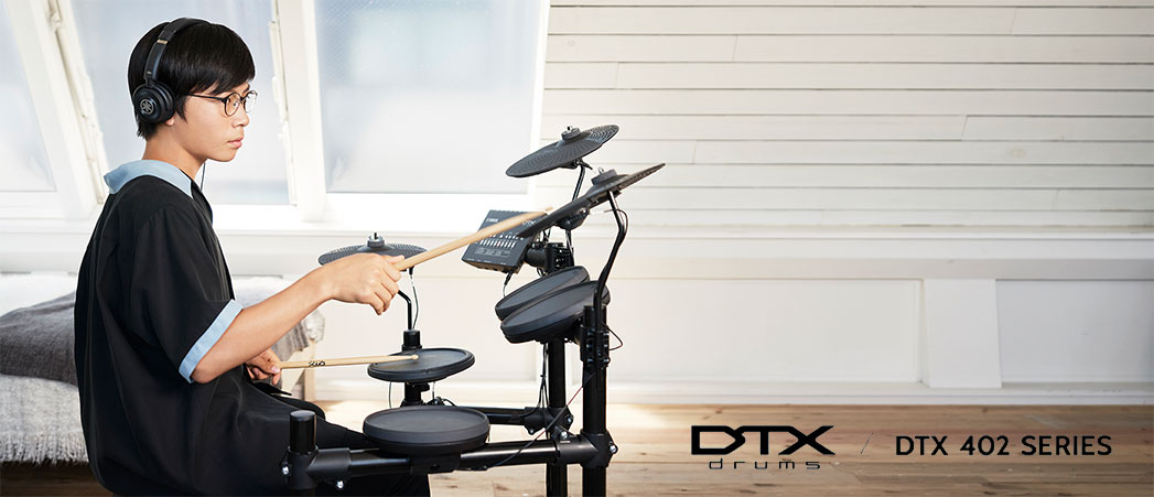Yamaha DTX402 - JAM.UA